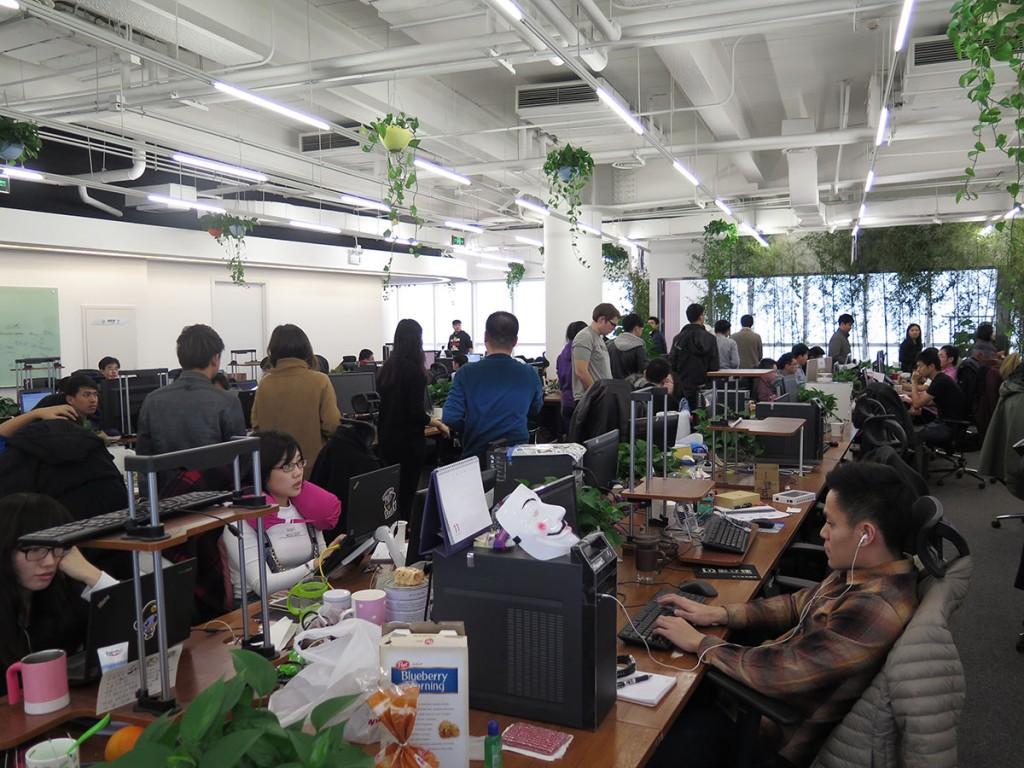 office tour in APUS