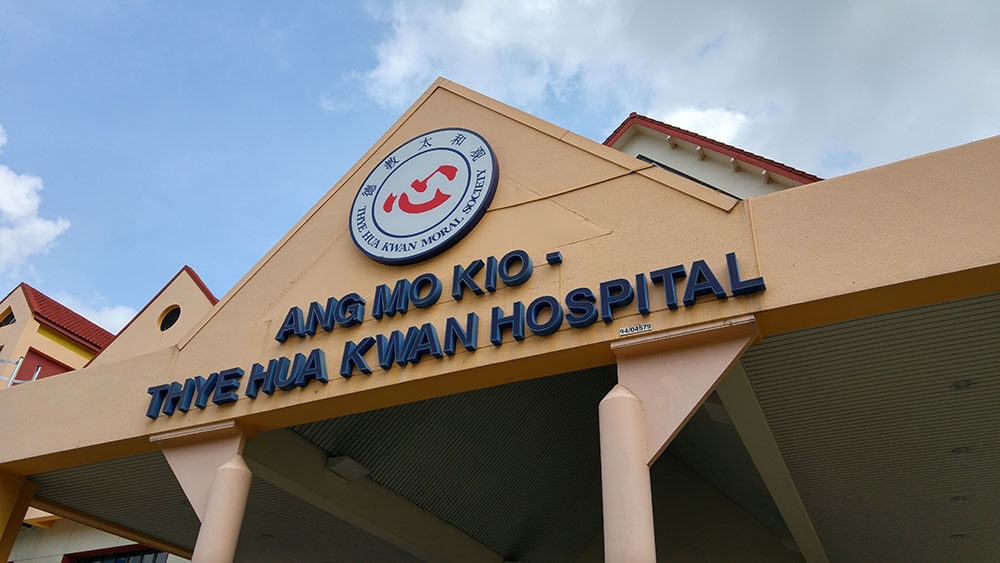 Ang Mo Kio Thye Hua Kwan Hospital Main Building Entrance