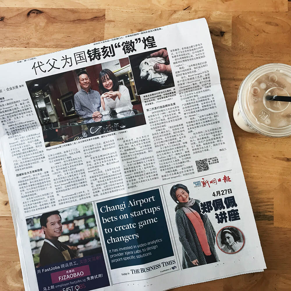 Image of Rachel and her father, Ivan, featured in Lianhe Zaobao
