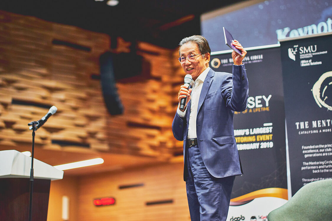 Ho Kwon Ping: Redefining the Concept of Mentoring