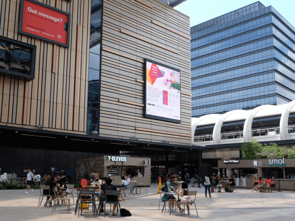 The open air plaza in Paya Lebar Central provides ample public space for residents nearby